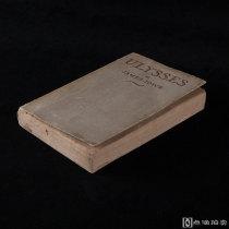 1933年奥德赛出版社初版《尤利西斯》1册存1卷、平装、爱尔兰作家詹姆斯·乔伊斯代表作长篇小说、江恒源藏